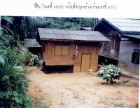 บ้านเดี่ยวหลุดจำนอง ธ.ธนาคารกรุงไทย นราธิวาส ระแงะ เฉลิม
