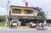 อาคารพาณิชย์หลุดจำนอง ธ.ธนาคารทหารไทยธนชาต นราธิวาส เมืองนราธิวาส โคกเคียน